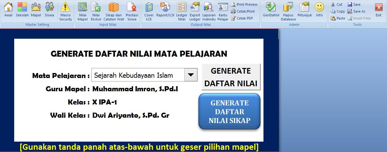 Aplikasi Raport Ma Dan Mts K 13 Sesuai Permendikbud 53 Th